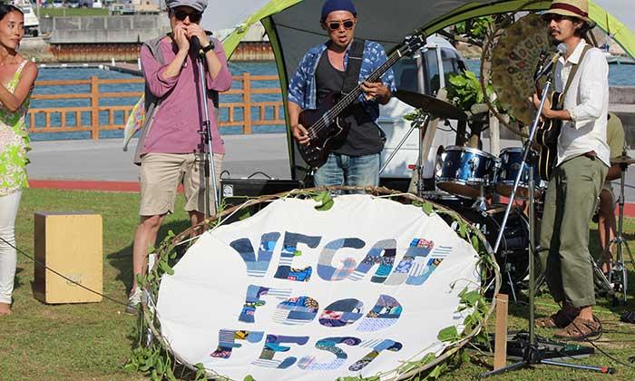 okinaw-vegan-food-fest-music