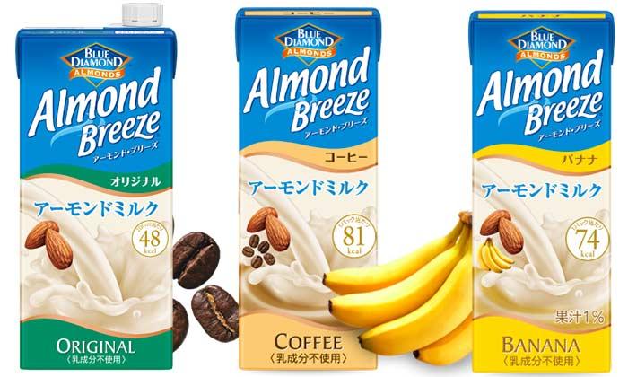 shokubutusei-milk-almond-milk